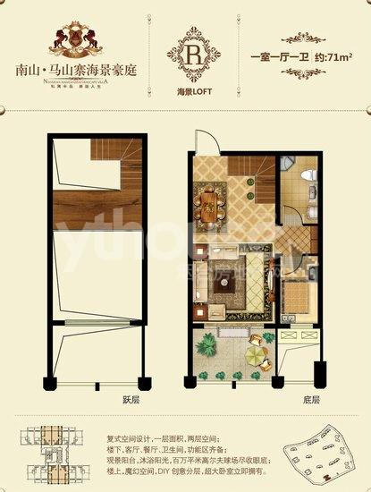 R户型一室一厅一卫 (建面)
