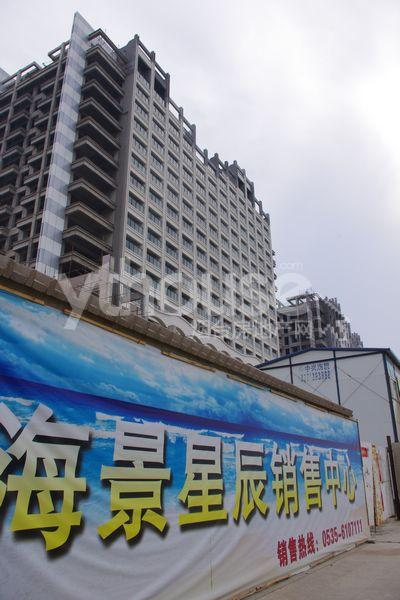 海景星辰商务酒店