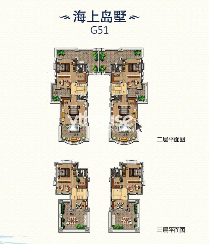 青岛海阳别墅户型图