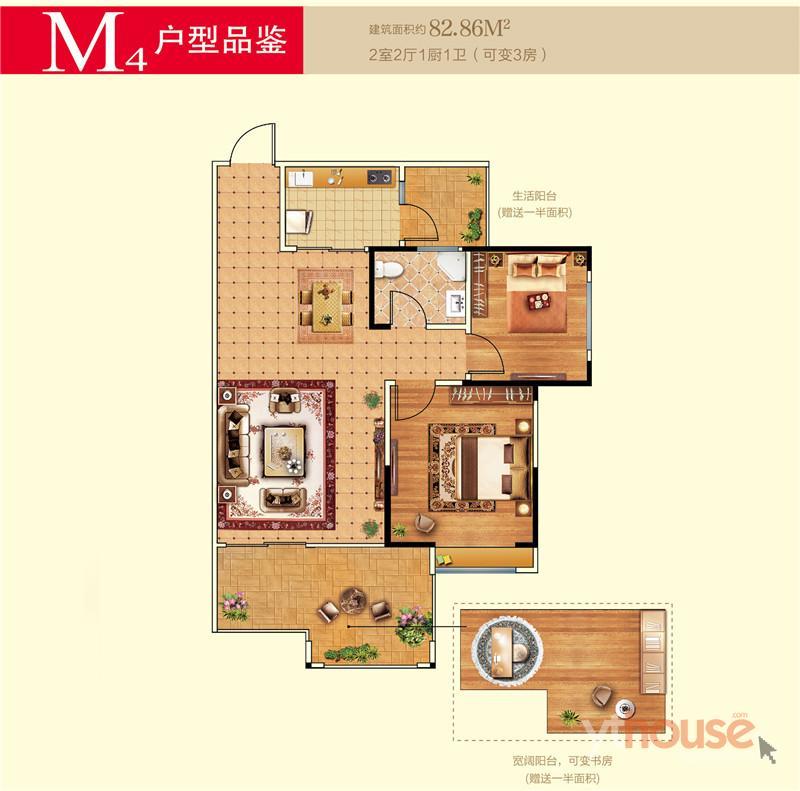 M4户型 建筑面积:82.86�O 2室2厅1厨1卫(可变3房) 82.86(建面)