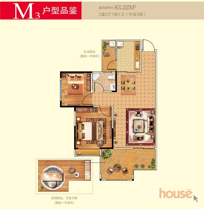 M3户型 建筑面积:83.22�O 2室2厅1厨1卫(可变3房) 83.22(建面)