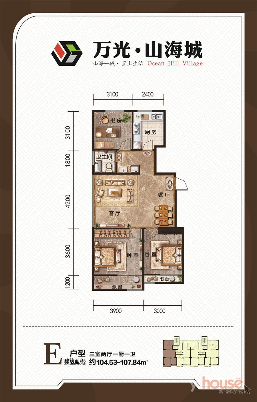 104-107�O 三室两厅一卫 104-107(建面)