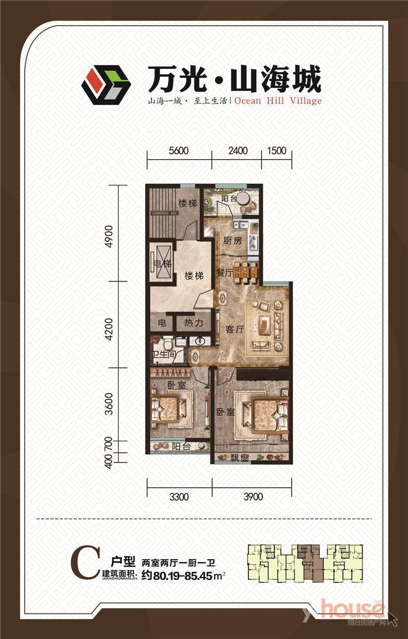 80-85�O两室两厅一卫 80-85(建面)