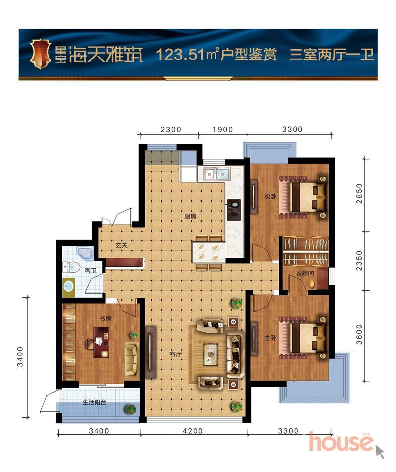 123.51�O三室两厅一卫 123.51(建面)