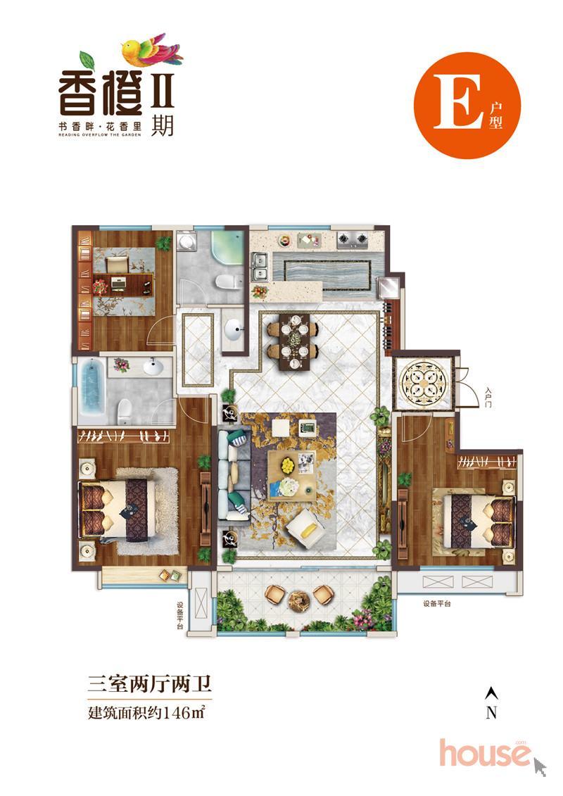 146�O,三室两厅两卫 146(建面)