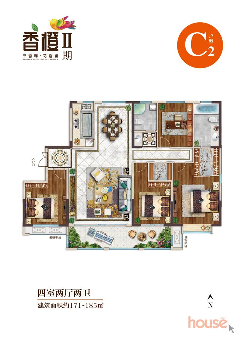 171-185�O,四室两厅两卫 171-185(建面)