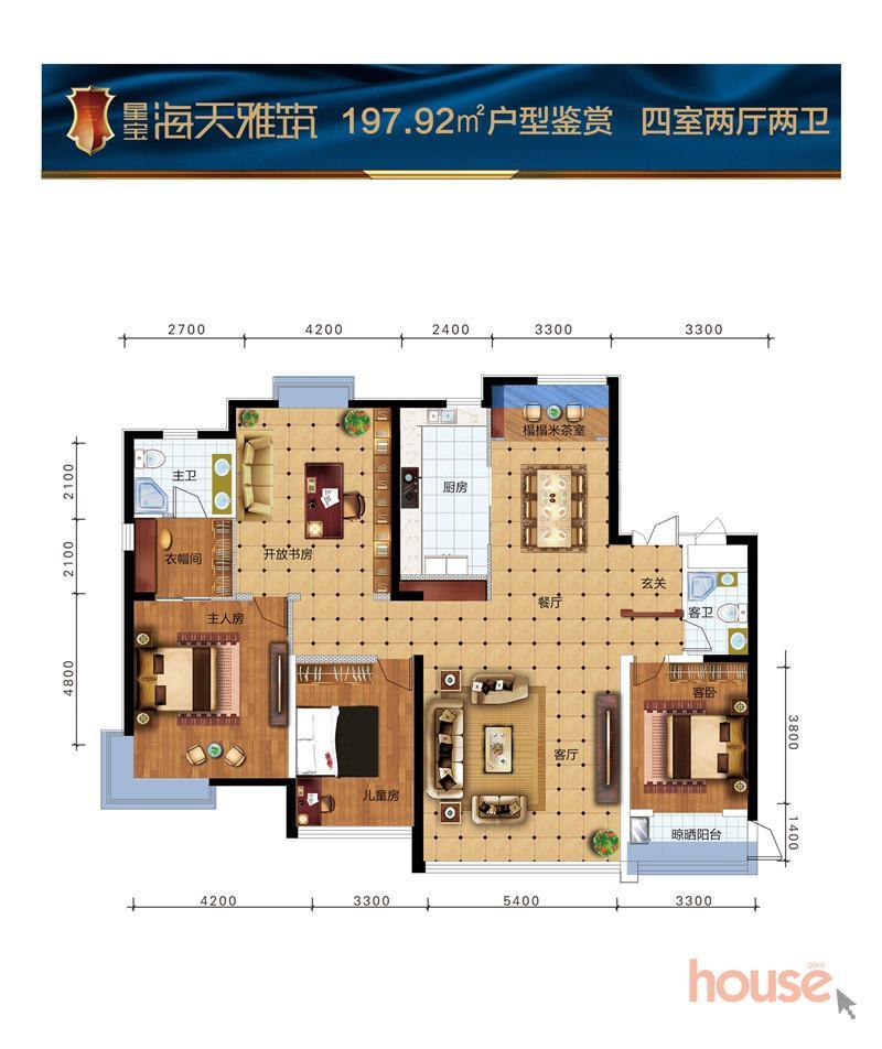 197.92�O四室两厅两卫 197.92(建面)