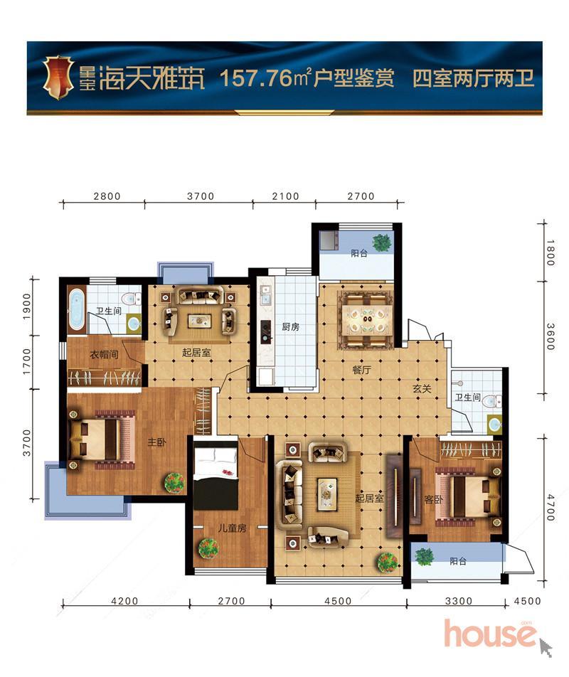 157.76�O四室两厅两卫 157.76(建面)